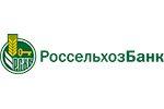 Россельхозбанк5c5b61881da19