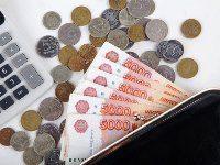 денежные переводы без комиссии по россии5c5b619543582
