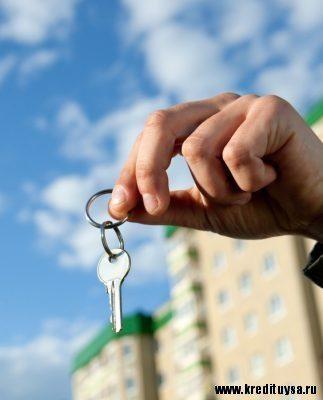 Процентные ставки по ипотеке в Альфа-Банке5c5b619a2f0b3