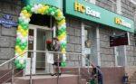 НС Банк снизил ставки по двум рублевым вкладам5c5b619e89fcf