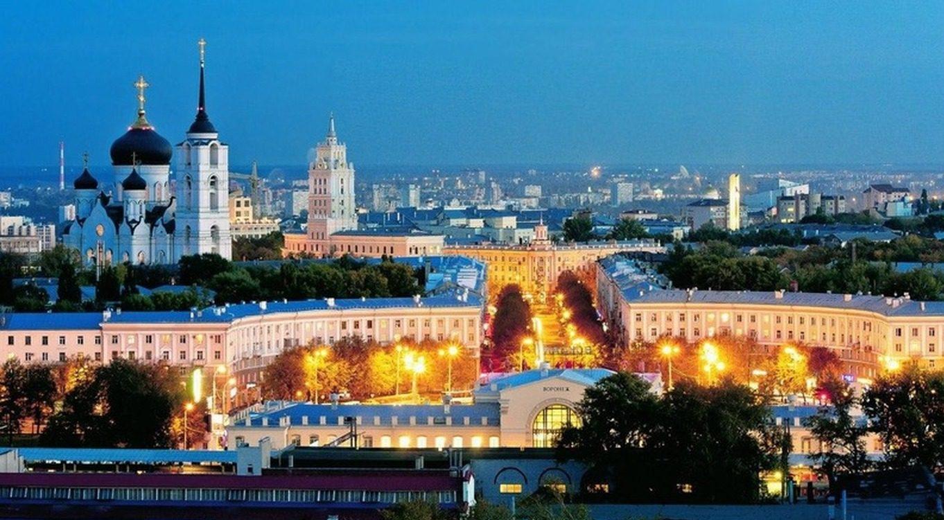 Вклады в банках Воронежа помогут приумножить сбережения жителей данного региона5c5b61a095c5f