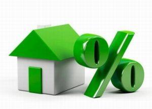Полное погашение ипотеки досрочно5c5b61cf9c1da