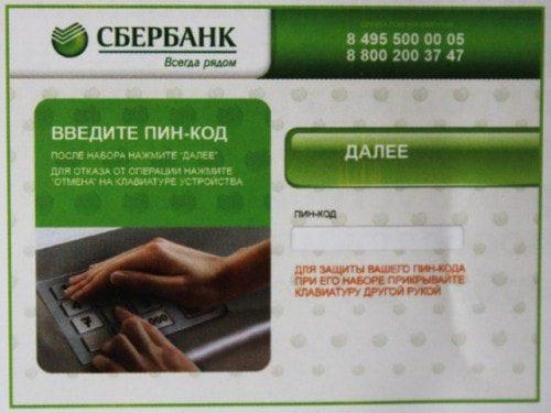 bankomat_manual25c5b61e3bfdb1
