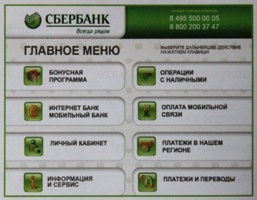 bankomat_manual35c5b61e4205fd