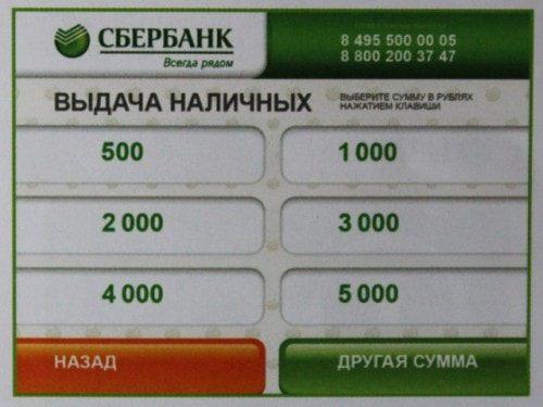 bankomat_manual45c5b61e4788a2