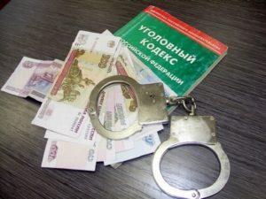 Кредитные мошенники5c5b61f4339e1