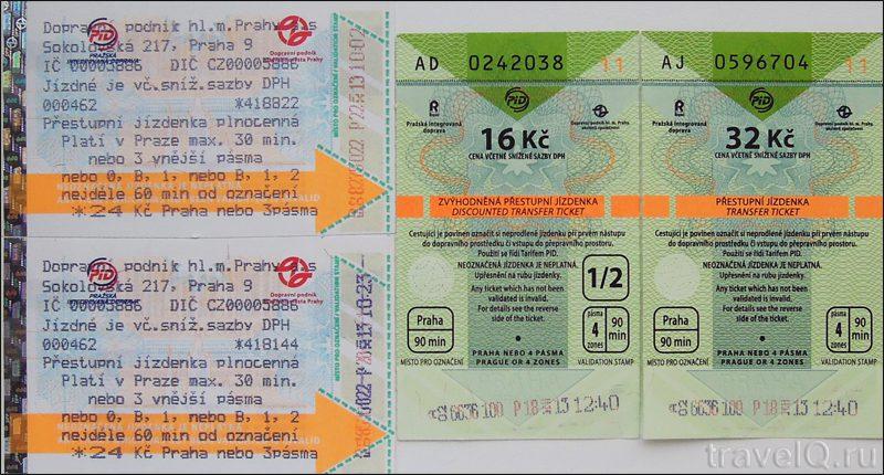 Билет на общественный транспорт в Праге5c5b621826172