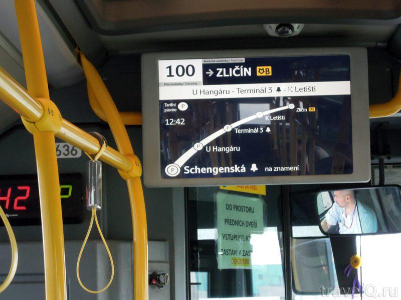 Автобус из аэропорта Праги5c5b62198d5eb