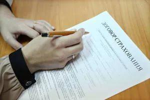 договор страхование кредита5c5b6224529d5