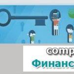 Условия и процентная ставка ипотеки на вторичное жилье в сбербанке5c5b6228864f9