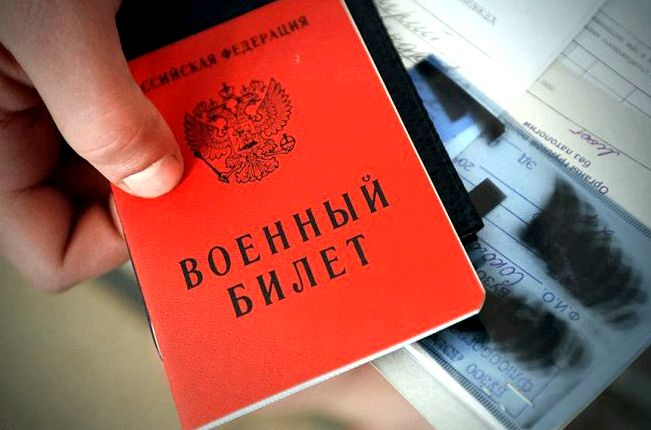 Кредит по военному билету без паспорта kak-mozhno-vzyat-kredit5c5b6235a47d9