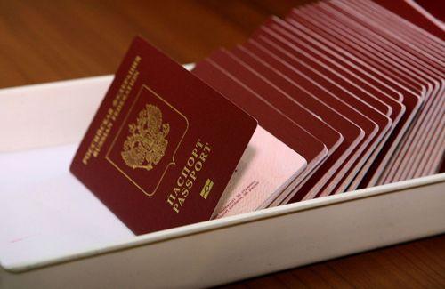 Загранпаспорт без военного билета5c5b6238c25d8