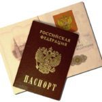 Паспорт гражданина РФ5c5b623eca1d1