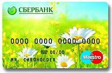 как вернуть деньги украденные с карты сбербанка5c5b62477790e