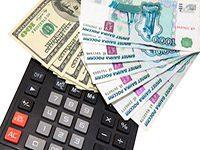 рассчитать платеж по ипотеке онлайн5c5b624d2bec7