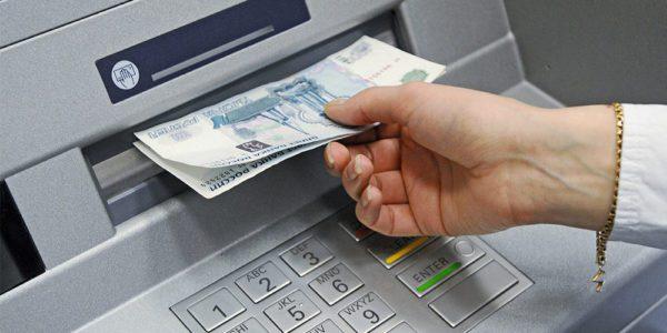 Возвращаем деньги с кредитки Сбербанка5c5b626418222