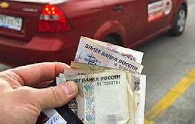 Где платить транспортный налог5c5b627644e5f