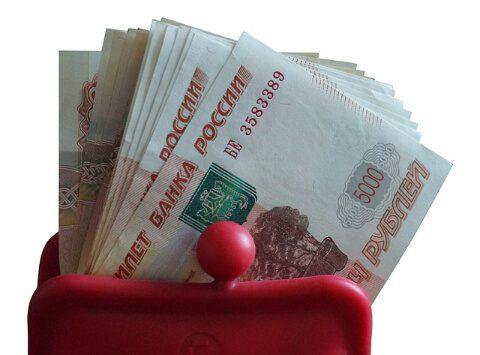 кредитные деньги5c5b627f87195