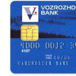 кредитная карта Возрождение5c5b629417df8
