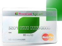 кредитная карта ренессанс банка онлайн заявка5c5b62a2d7597