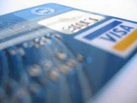 Сбербанк Молодежная кредитная карта5c5b62a53b1c2