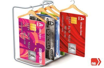 При выборе кредитной карты стоит обратить внимание не только на бонусы, но и на значение кредитного лимита5c5b62a617247