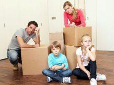 Как взять ипотеку молодой семье5c5b62a85b1e5
