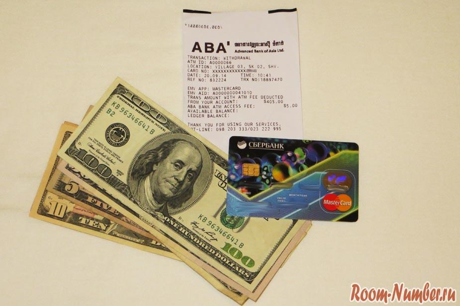 доллары и карта5c5b62ac7d454
