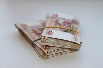 300-000-rublej5c5b62dfbe0f8