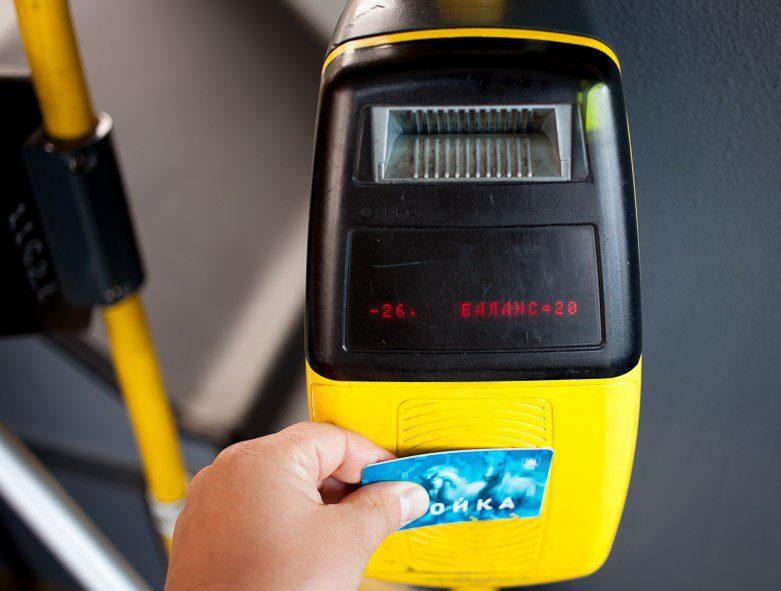 Валидатор для проверки в общественном транспорте5c5b62ec23de6
