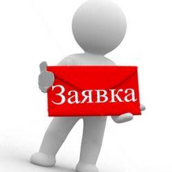 5c5b631e98d03