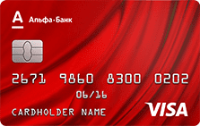 Кредитная карта 100 дней без процентов5c5b6332b7d87