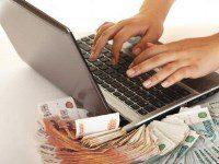 банк югра онлайн заявка на кредит наличными5c5b634b319eb