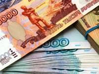 в каком банке легко взять кредит наличными5c5b634b39640