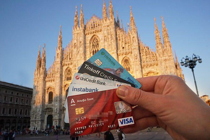 Банковские карты для путешествий5c5b6354920ba
