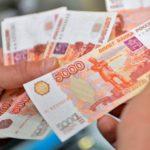 пенсионный займ «Е финанс» 5c5b6362e221b