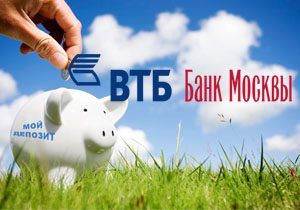 вклад банк москвы5c5b637341756