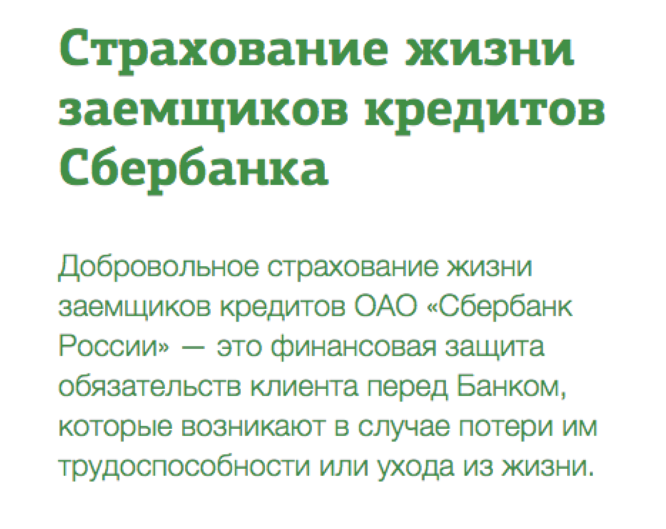 тинькофф банк кредит под залог недвижимости телефон