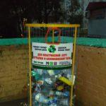 Весь мусор в Лобне будет оцифрован5c5ac71a5cb13