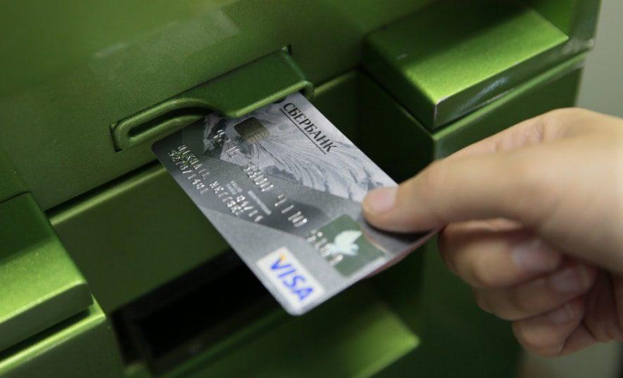 Кредитная карта позволяет получить средства тогда, когда они необходимы5c5ac7103945d