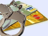 арест на карту сбербанка5c5ac707ea338