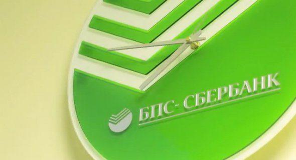 Сбербанк рефинансирование кредита5c5ac6f92ebdd