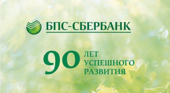 рефинансирование потребительских кредитов сбербанк5c5ac6f9c0fa9