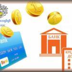 Оплата кредита Тинькофф5c5ac6cbba004