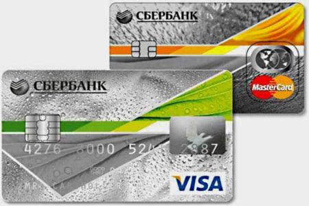 Кредитная карта Сбербанка может выручить, когда покупку нужно совершить срочно, а денег в наличии нет5c5ac6c8df9a3