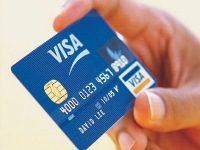 как узнать долг по кредитной карте5c5ac6c99dd9c