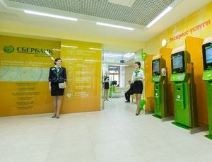 Оплата услуг ЖКХ и квартплаты в банкомате и терминале Сбербанка5c5ac6af60bf3
