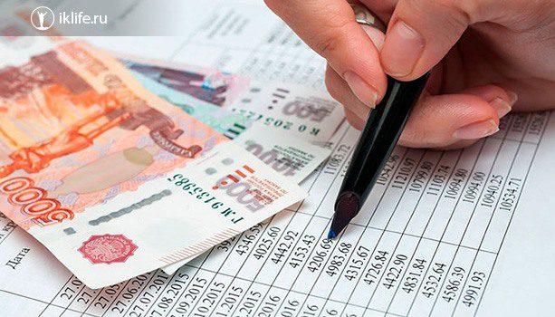 Расчет кредитных платежей5c5ac6a2cebce