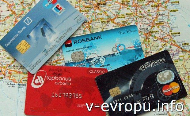 Что такое преавторизация банковской карты?5c5ac69b0b8ad