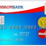 Совкомбанк кредитная карта5c5ac68937aec